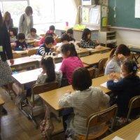 今日は授業参観です。