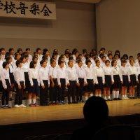 市小中学校音楽会