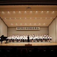 小中音楽会(第5学年)