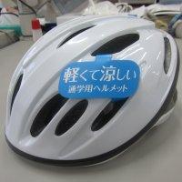 来年度から使用予定の通気性抜群,軽量の通学用ヘルメット紹介!