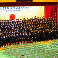第37回卒業式