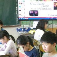 6年生の外国語の授業より