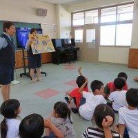防犯教室(2年生)