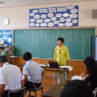 第3回授業研修会を行いました