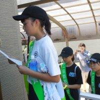 中学生による1日防犯連絡員活動に参加してきました。