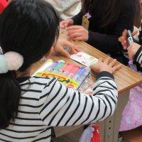 おもちゃ教室へようこそ!