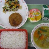 牛久食材:米・人参・ねぎ・味噌
