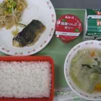 牛久食材:米・さつまいも・ねぎ・ごぼう・大根・味噌