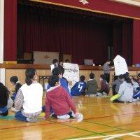 5年生 総合的な学習の時間