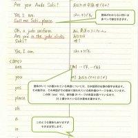 7年生の皆さんへ「英語ノートの書き方について」