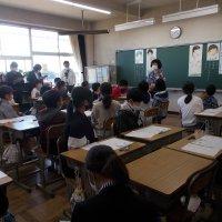 第5回 校内授業研修会