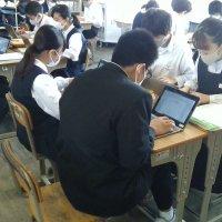 ICT機器を活用した学習