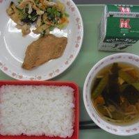 牛久食材:米・小松菜・ねぎ・油揚げ・豆腐・味噌