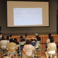 家庭教育学級開級式・タブレット講習会