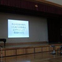 情報モラル講演会